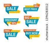 sale tag vector badge design.... | Shutterstock .eps vector #1396283012