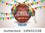 festa junina illustration with... | Shutterstock .eps vector #1396321238