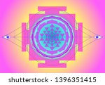 the sri yantra or sri chakra ... | Shutterstock .eps vector #1396351415