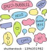 hand drawn doodle speech...   Shutterstock .eps vector #1396351982