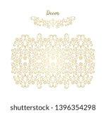 vector decorative frame.... | Shutterstock .eps vector #1396354298