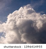 abstract natural background...   Shutterstock . vector #1396414955