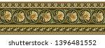abstract ethnic stripe pattern  ... | Shutterstock .eps vector #1396481552