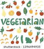 vegetarian hand lettering with... | Shutterstock .eps vector #1396494935