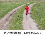 abstract photo with small child ... | Shutterstock . vector #1396506338