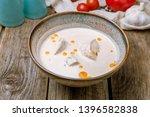 satsivi georgian kitchen on... | Shutterstock . vector #1396582838