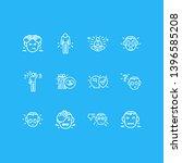 illustration of 12 emoticon... | Shutterstock . vector #1396585208