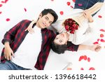 top view of happy young couple... | Shutterstock . vector #1396618442