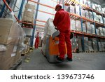 logistics   goods delivery  ... | Shutterstock . vector #139673746