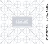 decorative seamless stylish... | Shutterstock .eps vector #1396753382