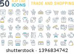 set of vector line icons of... | Shutterstock .eps vector #1396834742
