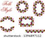 set of folk flower elements  ... | Shutterstock .eps vector #1396897112
