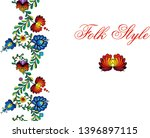 ethnic floral ornament  ... | Shutterstock .eps vector #1396897115