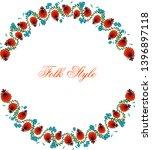 folksy round wreath   magyar... | Shutterstock .eps vector #1396897118