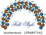 folksy floral arch   polish... | Shutterstock .eps vector #1396897142