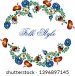 folksy floral template  ... | Shutterstock .eps vector #1396897145
