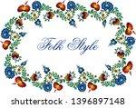 folk fashion frame   slav... | Shutterstock .eps vector #1396897148