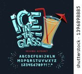 font ice in the glass. craft... | Shutterstock .eps vector #1396898885