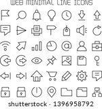 web interface icons set line...