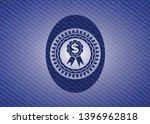 business ribbon icon inside... | Shutterstock .eps vector #1396962818