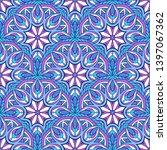 seamless oriental ornamental...   Shutterstock .eps vector #1397067362