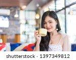 portrait of smiling woman... | Shutterstock . vector #1397349812