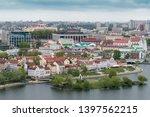 minsk. belarus. 03 may 2019.... | Shutterstock . vector #1397562215