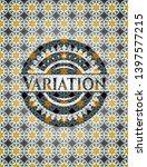 variation arabesque emblem.... | Shutterstock .eps vector #1397577215