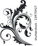 ornament  decoration  floral | Shutterstock .eps vector #13975927