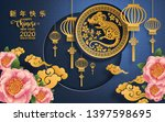 chinese new year 2020 year of... | Shutterstock .eps vector #1397598695