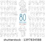 kids vector characters... | Shutterstock .eps vector #1397834588