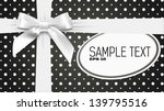 box with withe bant   Shutterstock .eps vector #139795516