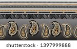 ethnic pattern  traditional... | Shutterstock .eps vector #1397999888