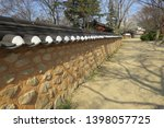 the design of wall at... | Shutterstock . vector #1398057725