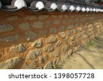 design of wall at historical... | Shutterstock . vector #1398057728