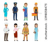professions people raster icons ...   Shutterstock . vector #1398058475
