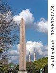 historical obelisk at...   Shutterstock . vector #1398120278