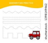 handwriting practice sheet....   Shutterstock .eps vector #1398149462