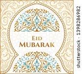 ramadan kareem islamic greeting ... | Shutterstock .eps vector #1398286982