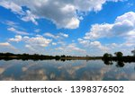 beautiful photo of spring... | Shutterstock . vector #1398376502