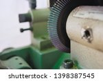 small metal cutting blades that ...   Shutterstock . vector #1398387545