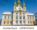 part of catherine palace in... | Shutterstock . vector #1398419642