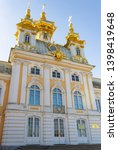 part of catherine palace in... | Shutterstock . vector #1398419648