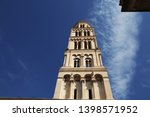 cathedral in split city on the... | Shutterstock . vector #1398571952