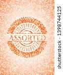 assorted orange mosaic emblem... | Shutterstock .eps vector #1398744125