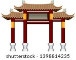 chinese gate architecture...   Shutterstock .eps vector #1398814235