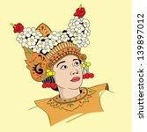 woman balinese  dance | Shutterstock .eps vector #139897012