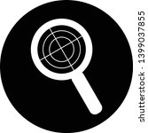 magnifying glass flat icon...