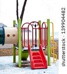 playgrounds in garden - stock photo