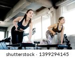 concept of doing business ...   Shutterstock . vector #1399294145